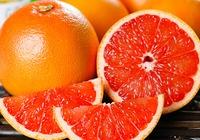 葡萄柚的功效和作用