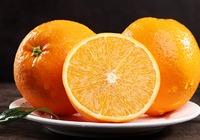 橘子橙子柑子的区别