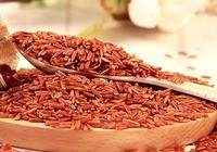 红糙米的功效