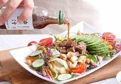 简单的果蔬沙拉自制方法,需要准备哪些材料,减肥时果蔬沙拉选择什么酱更好?